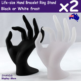 Ring Stand Bracelet HAND Display | 2pcs | LIFE SIZE Black or Frost