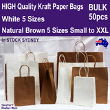 Paper Bag KRAFT with Handle Retail SHOP | 50pcs | White Brown | 5 Sizes