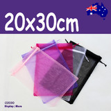 100 Organza Bag Jewellery GIFT Pouches | 20x30cm | X-LARGE